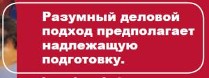 RussianText sm
